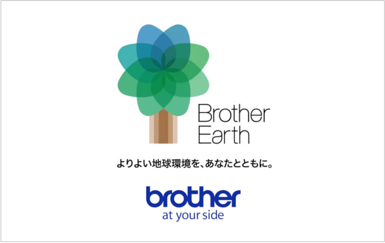 BrotherEarth Facebook