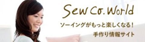 Sew Co. World