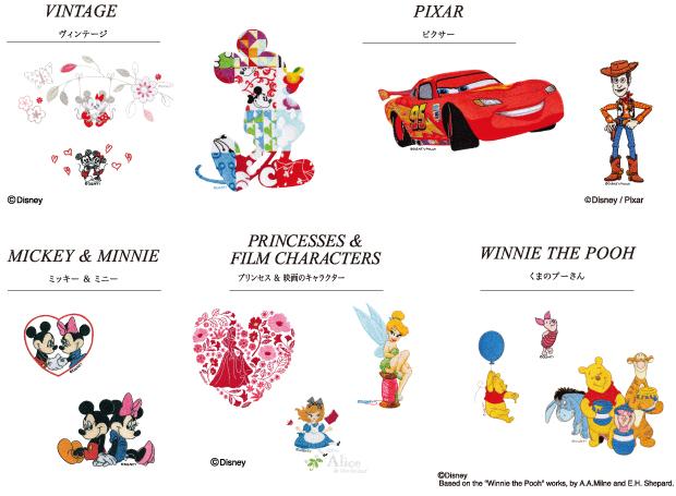 ディズニーの仲間たちがいっぱい!232種類のキャラクターデータを内蔵。