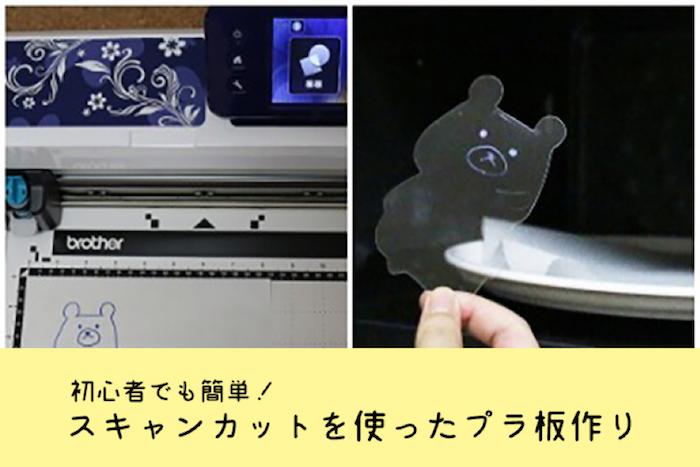 板 マスキング テープ プラ マスキングテープアレンジ☆小物からインテリアまでアイデア特集!|mamagirl [ママガール]