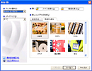 P-touch Editor 5.1(5.0)