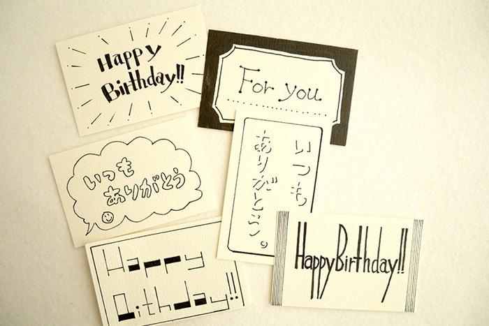 手書き文字がカンタンおしゃれに 可愛い文字の書き方講座 プリント日和 家庭向けプリンター 複合機 ブラザー